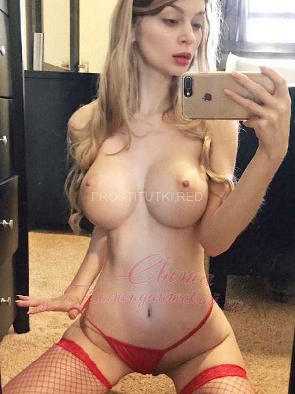 Проститутка Света - Ломоносов